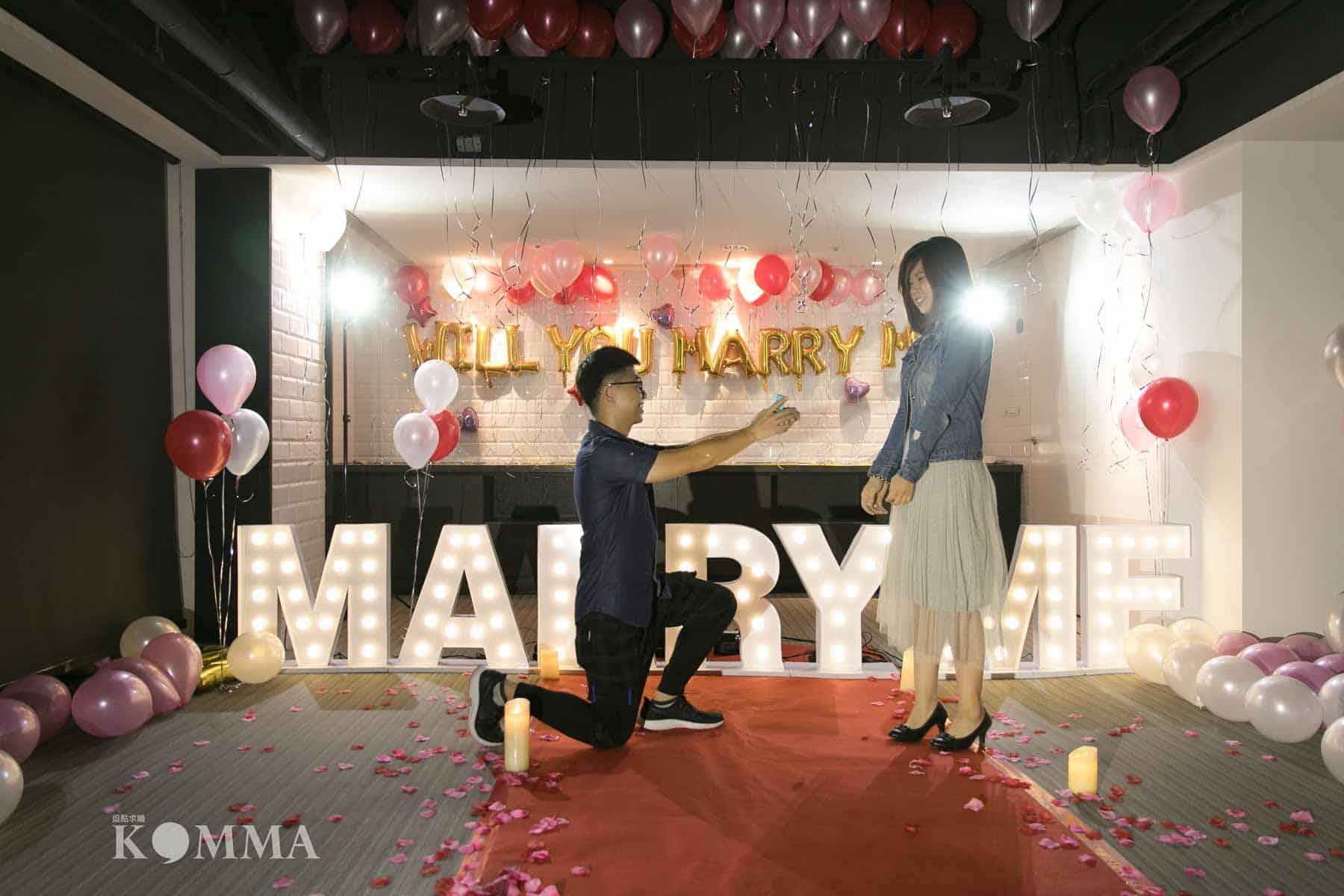 求婚方式分享